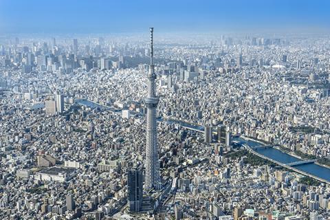 JAL Travel Insurance - Tokyo | AardvarkCompare.com