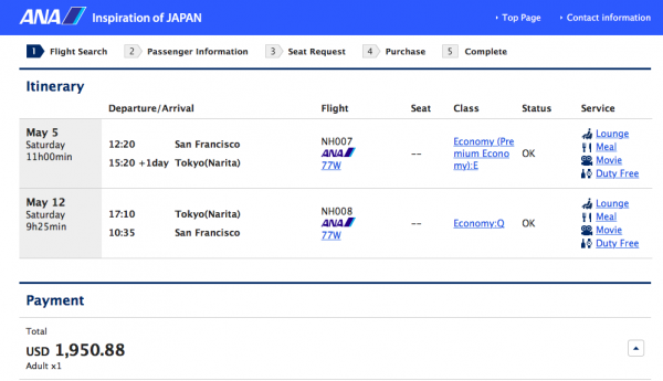 ANA Travel Insurance - $1,950 SFO - NRT | AardvarkCompare.com