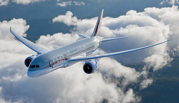 Qatar Airways Travel Insurance | AardvarkCompare.com