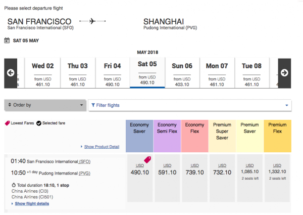 China Airlines Travel Insurance Economy Options $490 - $1332 Each way | AardvarkCompare.com