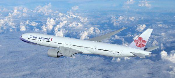 China Airlines Travel Insurance | AardvarkCompare.com