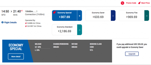 Air China Travel Insurance Economy $307 - $2,186   AardvarkCompare.com