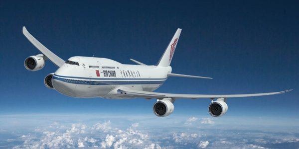 Air China Travel Insurance   AardvarkCompare.com
