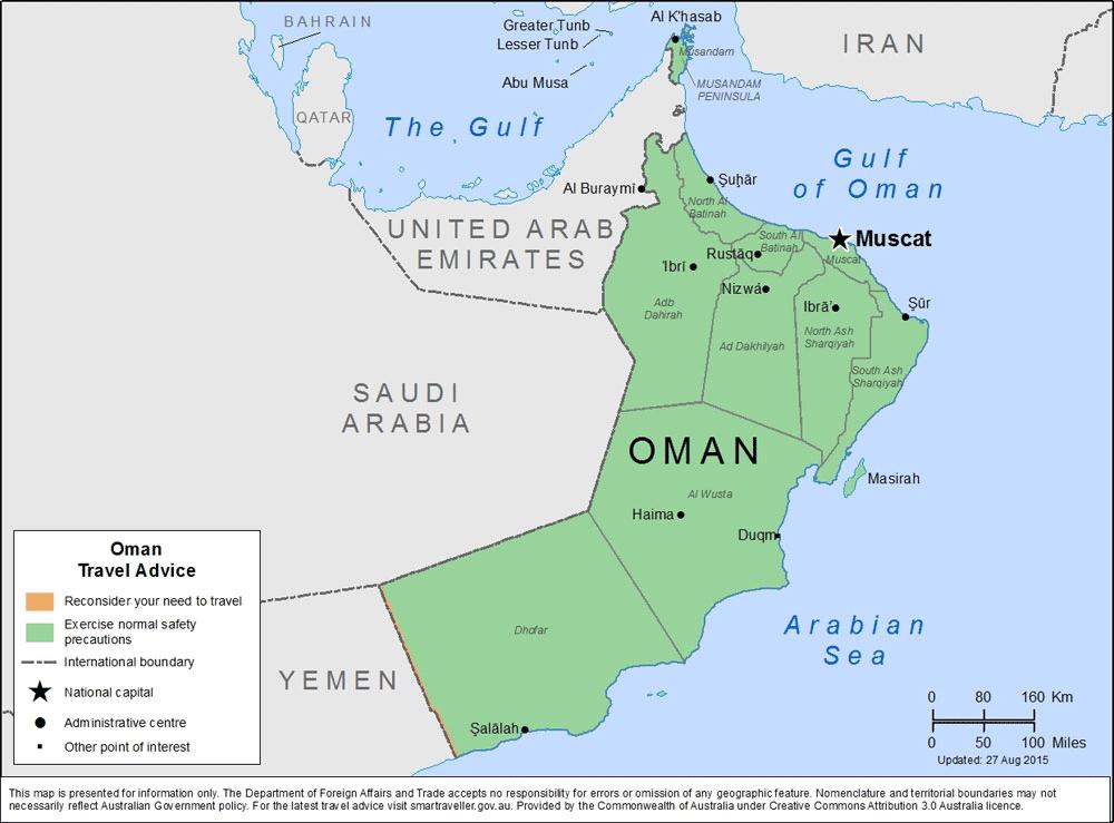 Oman-Travel-Insurance | AardvarkCompare.com