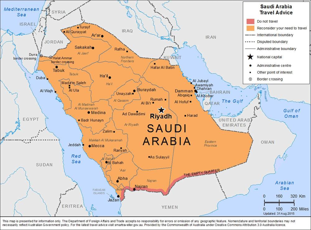 Saudi Arabia-Travel-Insurance | AardvarkCompare.com