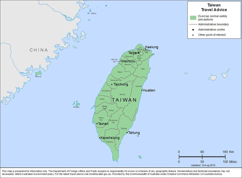 Taiwan-Travel-Insurance | AardvarkCompare.com