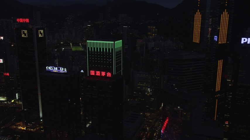 Flyby High-Rises on Hong Kong Island at Nighttime Aerial Stock Footage | SS01_0136