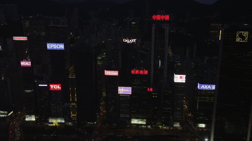 Flyby High-Rises and Office Buildings on Hong Kong Island at Night Aerial Stock Footage | SS01_0137