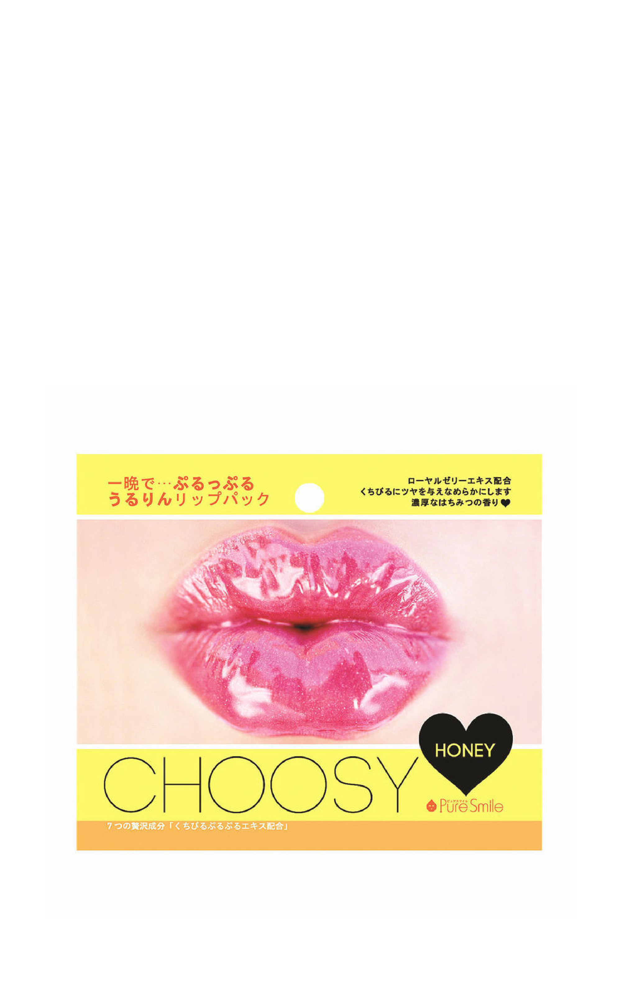 Choosy Lip Mask - Honey