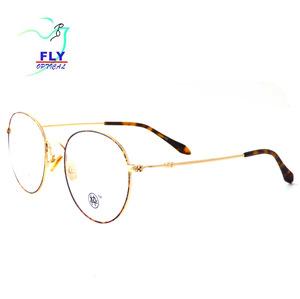 6c1cbdaee4 Big round vintage memory metal eye glasses frame ultem optical frames  reading eyeglasses for women.