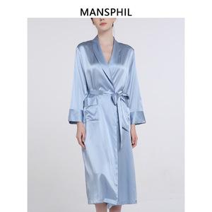 100% Silk 19 mm Satin Upmarket Luxury Ankle Length Long Sleeve Robes for  Women with f78da37ba