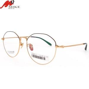 fe7bf90a9b6e Vintage Polygon Titanium Optical Glasses Frame Light Metal Retro Irregular  Eyeglasses For Men and Women Eyewear