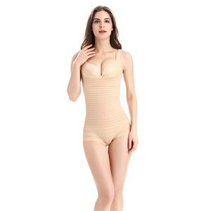 b66213eabf0 Full body shaper one-piece bodysuit zebra pattern shapewear thigh shaper