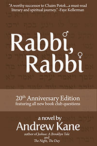 Rabbi rabbi front cover lo res