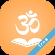 Bhagavad Gita Lite