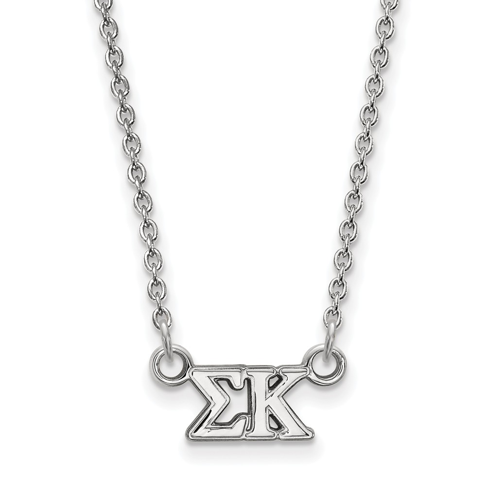 Sterling | Necklace | Silver
