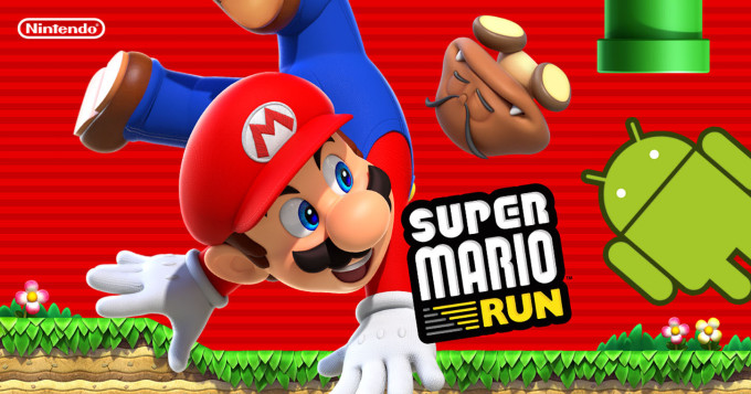 Image 1 Super Mario Run: Tips and tricks on how to become the best!
