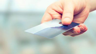 Photo of Inova te ofrece varias formas de pago, ¡conócelas!