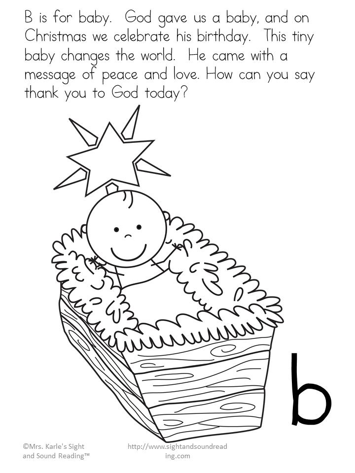 Printable Alphabet Advent Calendar – Count down the days!