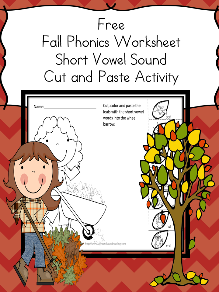 Cut and Paste Activity for fall to help make learning to read fun.