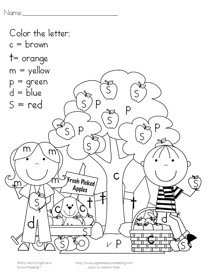 printable fall coloring pages color by letter sight word. Black Bedroom Furniture Sets. Home Design Ideas