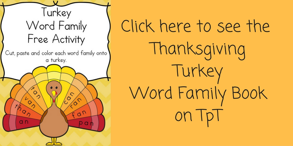 thanksgiving word family activity for kindergarten and first grade