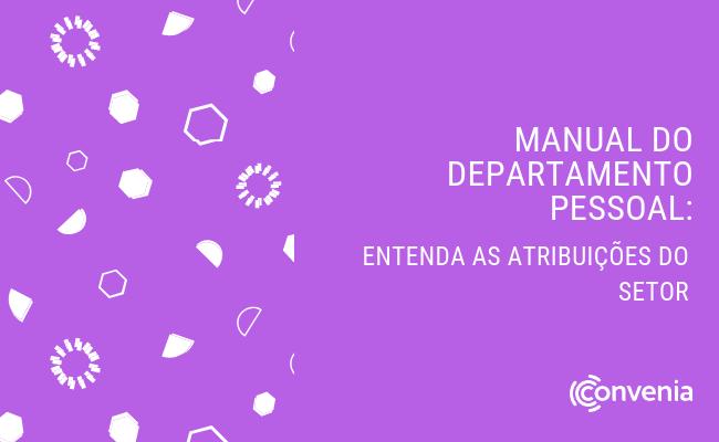 Ebook: Manual do departamento Pessoal