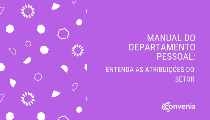 Download do ebook: Manual do departamento pessoal