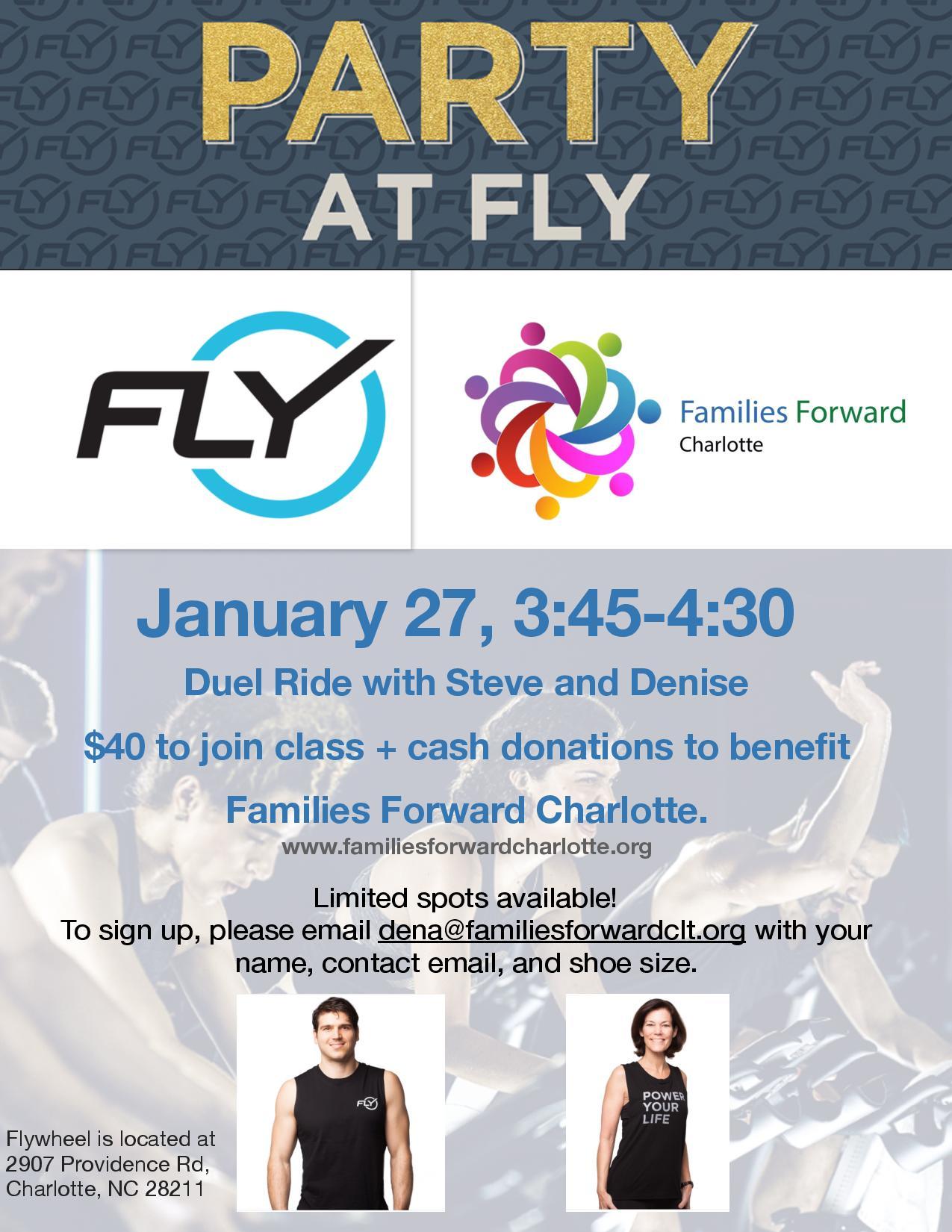 Flywheel Flyer