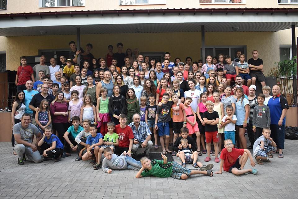 Donbas Summer Camp 2019