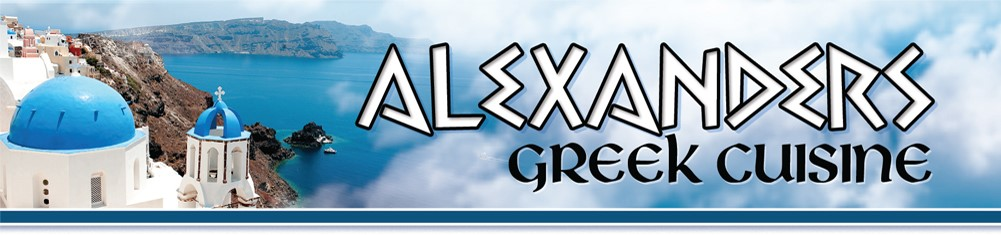 Alexanders-greek-logo.jpg