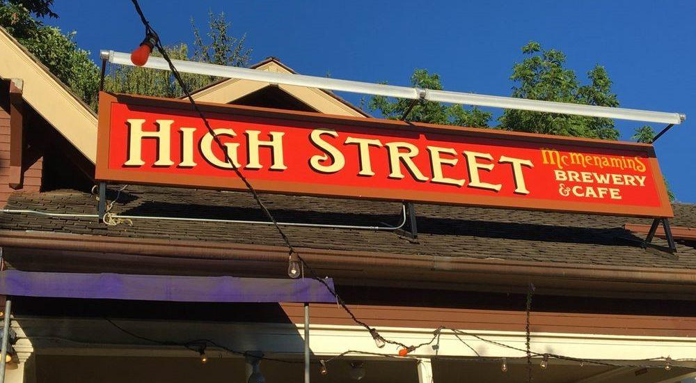 high-street-logo1.jpg