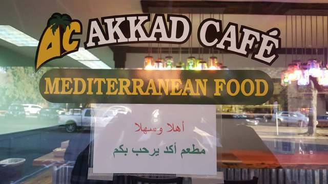 Akkad-Cafe.jpg