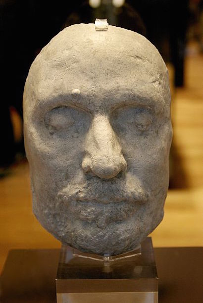 Oliver Cromwell Death Mask