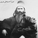 Bahá'u'lláh