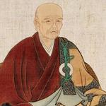 Takuan Sōhō