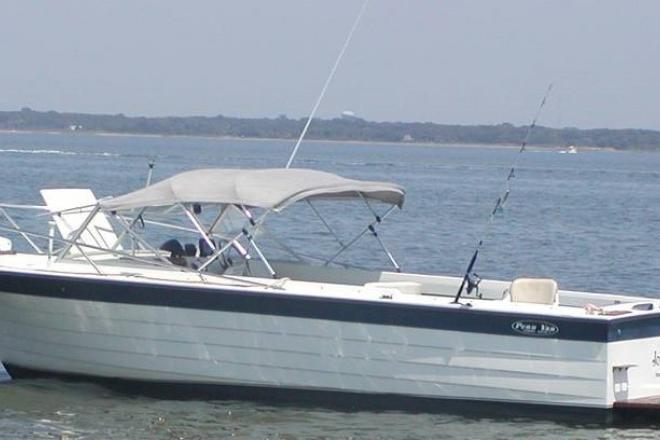 1973 Penn Yan Avenger - For Sale at Hampton Bays, NY 11946 - ID 201117