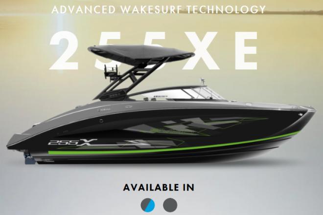 2021 Yamaha 255 XE