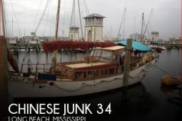 1950 Chinese Junk 34