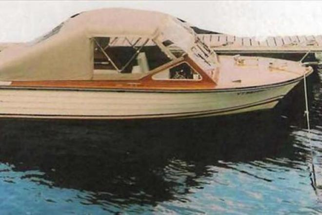 1989 lyman utility 19 foot 1989 motor boat in south for Vermont department of motor vehicles south burlington vt