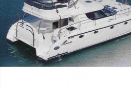 2003 Prowler cub (POWER CATAMARAN) DROPPED 40K PRICED TO SELL