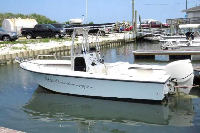 2011 Maycraft (Excellent Condition!) - For Sale at Cape May, NJ 8204 - ID 110318