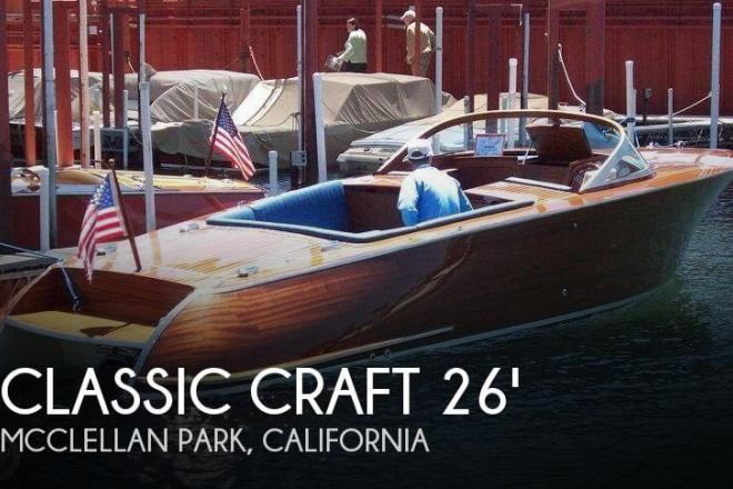 2007 Classic 26 Legacy - For Sale at McClellan, CA 95652 - ID 101675