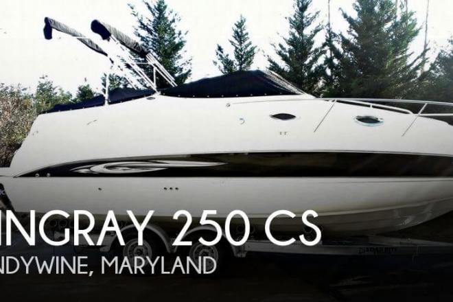 2008 Stingray 250 CS - For Sale at Brandywine, MD 20613 - ID 74841