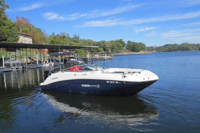 2016 Hurricane SD 2486 - For Sale at Lake of the Ozarks, MO 65065 - ID 154070