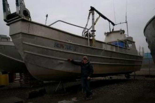 1980 Other 36 - For Sale at Nome, AK 99762 - ID 164341