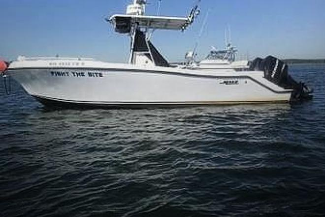 2000 Mako 252 - For Sale at East Kingston, NH 3827 - ID 176921
