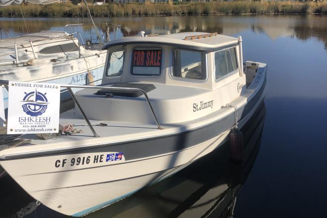 1983 C Dory 22 Fishing Boat - For Sale at Suisun City, CA 94534 - ID 182447