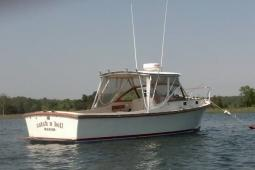 1979 Fortier Downeast Bass Boat