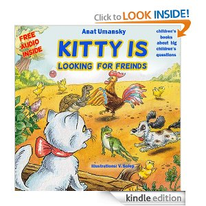 Kitty Is Looking For Friends by Anat Umansky